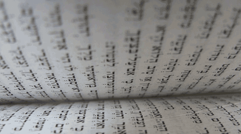 Word Count and Reading Stats for the Old Testament